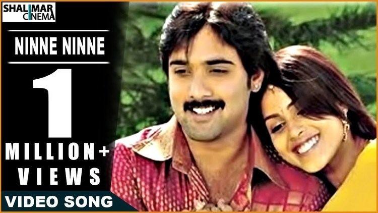 Sasirekha Parinayam (film) Sasirekha Parinayam Movie Ninne Ninne Video Song Tarun Genelia