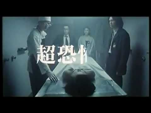 Satan Returns Satan Returns Trailer 1996 Donnie Yen YouTube