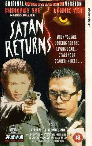 Satan Returns Satan Returns VHS Chingmy Yau Francis ChunYu Ng Donnie Yen