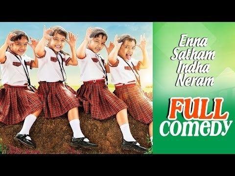 Satham Podathey movie scenes Enna Satham Indha Neram Tamil Movie Comedy HD Jayam Raja Maanu