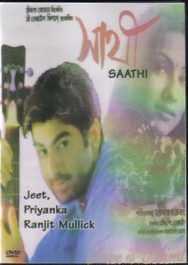 The poster of Sathi (2002 film) with film stars Jeet and Priyanka Trivedi