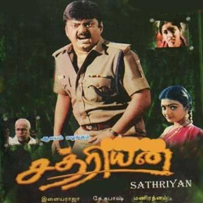 Chatriyan (1990)
