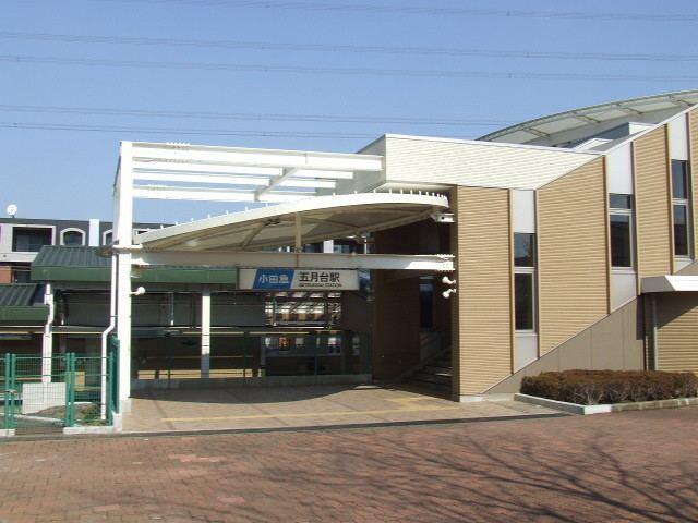 Satsukidai Station