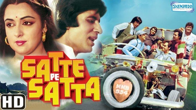 Satte Pe Satta Satte Pe Satta HD Hindi Comedy Movie Amitabh Bachchan Hema