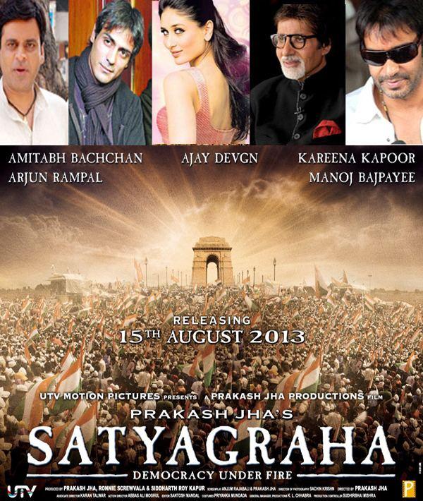 Satyagraha 2013 Watch hd geo movies