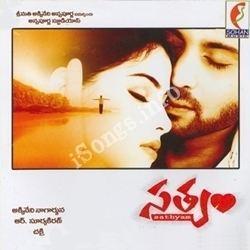 Satyam (2003 film) Sathyam Songs free download