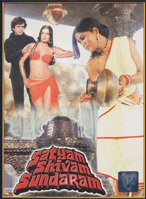 Satyam Shivam Sundaram 1978 Hindi Movie Mp3 Song Free Download
