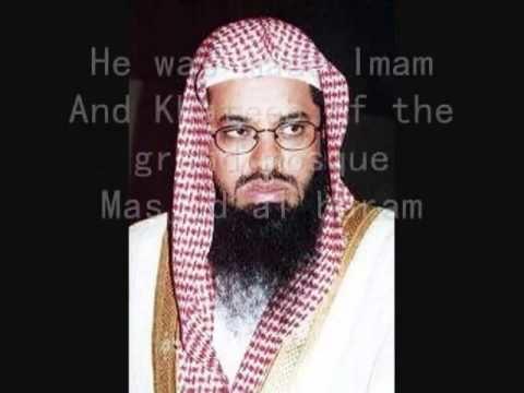 Saud Al-Shuraim biography of sheikh saud al shuraim wwwkeepvidcomflv