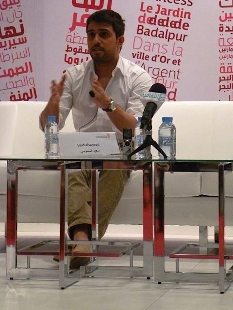 Saud Alsanousi Interviews with IPAF Winner Saud alSanousi Arabic