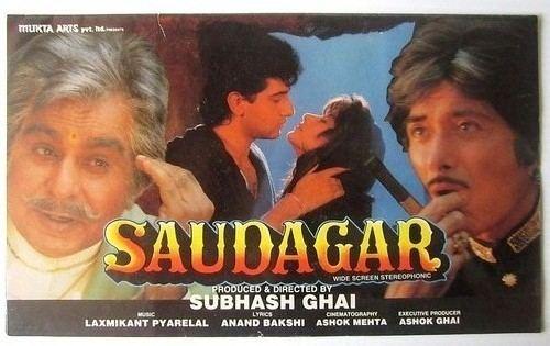 58 Saudagar 1991 Vintage indian movie posters