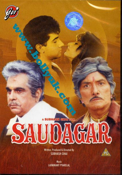 Saudagar 1991 GVI DVD