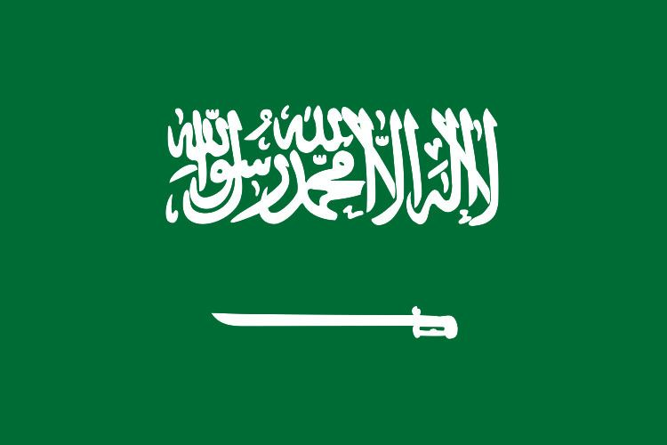 Saudi Arabia httpsuploadwikimediaorgwikipediacommons00
