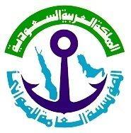 Saudi Ports Authority httpsuploadwikimediaorgwikipediaen555Sau