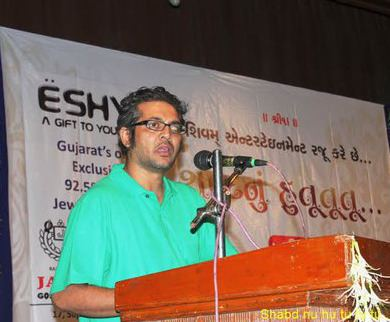 Saumya Joshi Saumya Joshi Wikipedia