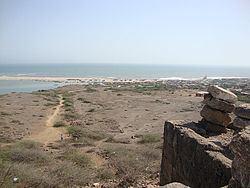 Saurashtra (region) httpsuploadwikimediaorgwikipediacommonsthu