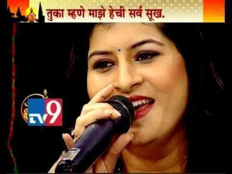 Savani Ravindra Ashadhi Ekadashi 2016 Abhang Songs by Singer Savani RavindraTV9