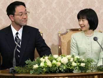 Sayako Kuroda Sayako Kuroda formerly Princess Nori of Japan