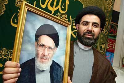 Sayed Moustafa Al-Qazwini Iraqi survives assassination try Orange County Register