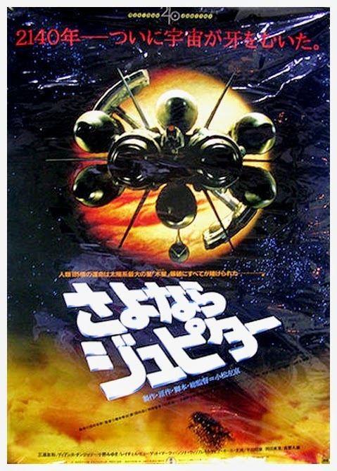 Sayonara Jupiter (film) 13 SAYONARA JUPITER TOHO Entertainment 1984