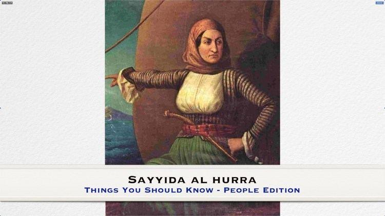 Sayyida al Hurra S01E04 Sayyida al Hurra YouTube
