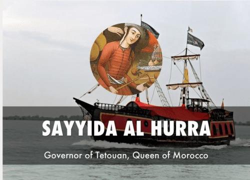 Sayyida al Hurra A Queens Palace