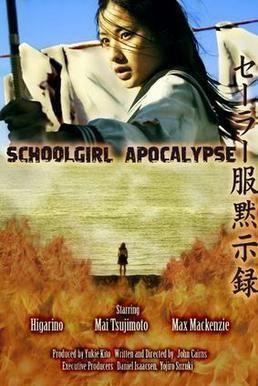 Schoolgirl Apocalypse httpsuploadwikimediaorgwikipediaencc7Sch