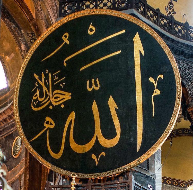 Schools of Islamic theology