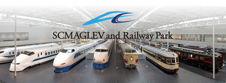 SCMaglev SCMAGLEV and Railway Park Central Japan Railway Company