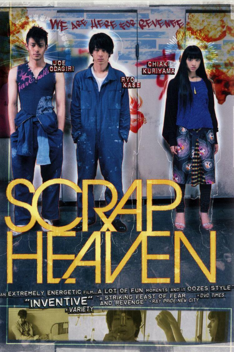 Scrap Heaven wwwgstaticcomtvthumbdvdboxart171016p171016