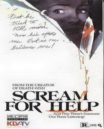 Scream for Help Scream for Help 80s Horror Movies