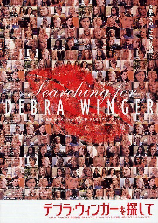 Searching for Debra Winger Searching for Debra Winger Movie Poster 3 of 3 IMP Awards