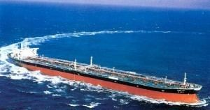Seawise Giant Seawise Giant the Biggest Ship ever Built Vessel Tracking