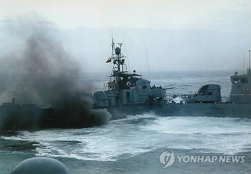 Second Battle of Yeonpyeong S Korea to commemorate 2nd Battle of Yeonpyeong YONHAP NEWS