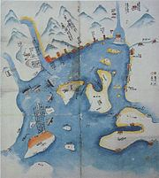 Second Chōshū expedition httpsuploadwikimediaorgwikipediacommonsthu