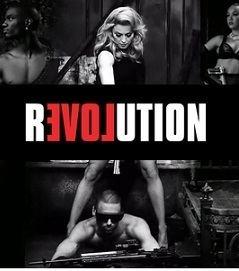Secretprojectrevolution movie poster