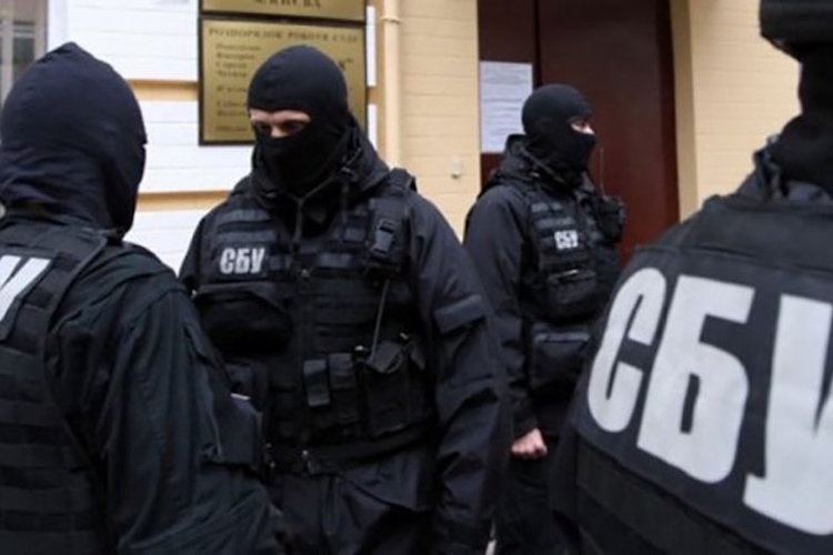 Security Service of Ukraine Security Service of Ukraine conducts searches in Russian company