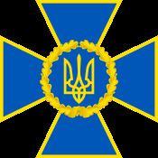 Security Service of Ukraine httpsuploadwikimediaorgwikipediacommonsthu
