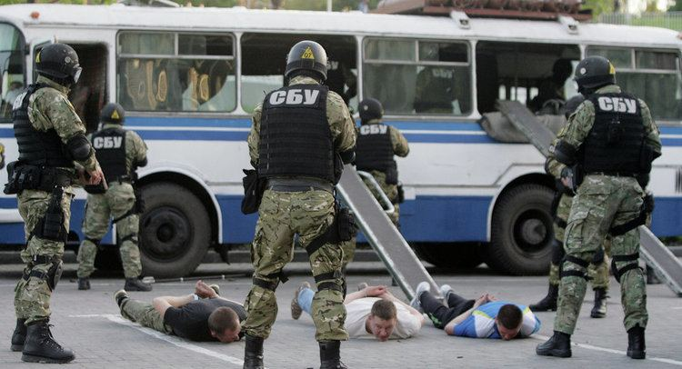 Security Service of Ukraine Ukrainian Security Service Denies UN Claims on Torture in Donbass
