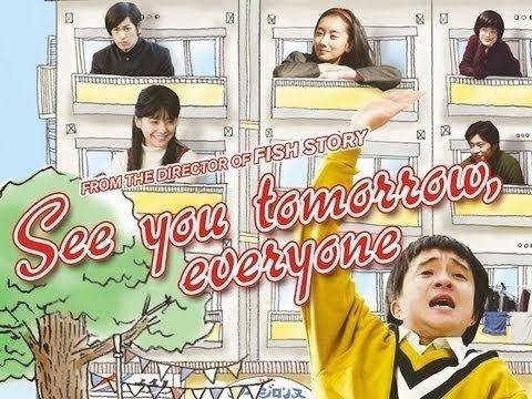 See You Tomorrow, Everyone See You Tomorrow Everyone Yoshihiro