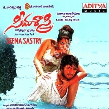 Seema Sastri Seema Sastry Songs Free Download Naa Songs