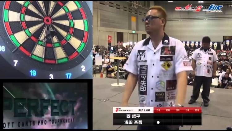 Seigo Asada PERFECT LEG OF CRICKET SEIGO ASADA AMAZING YouTube