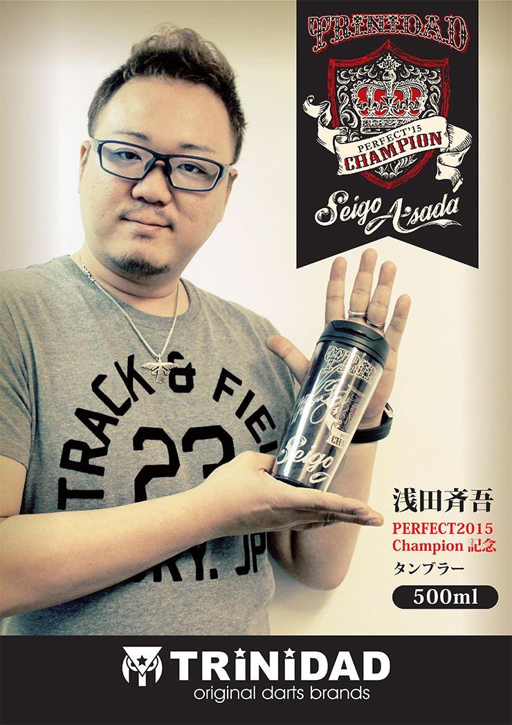 Seigo Asada Darts shop TiTO Rakuten Global Market TUMBLER CUP TRiNiDAD