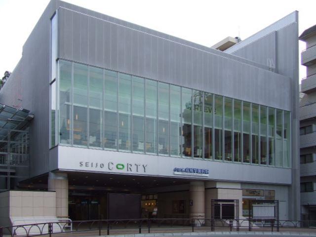Seijōgakuen-Mae Station