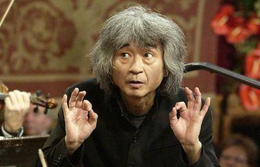 Seiji Ozawa Seiji Ozawa to be honored by Boston Symphony Orchestra at