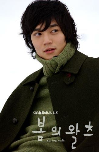 Seo Do-young 39938213jpg