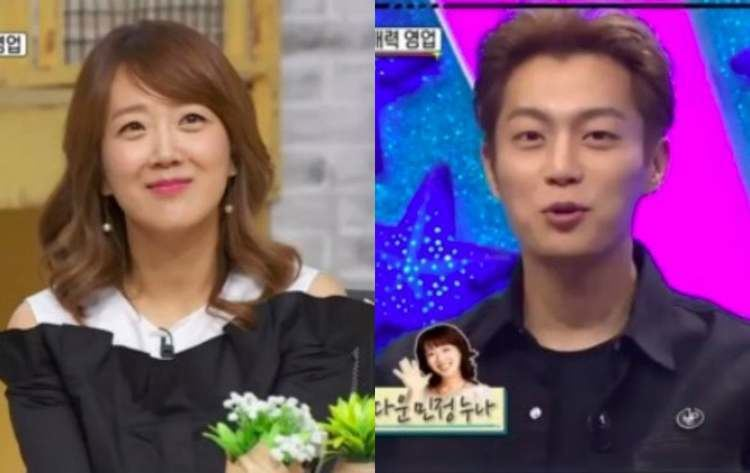 Seo Min-jung Seo Min Jung Shares How Highlights Yoon Doo Joon Helped Her Get