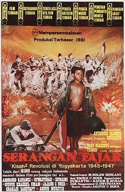 Serangan Fajar movie poster