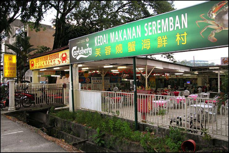 Seremban Cuisine of Seremban, Popular Food of Seremban