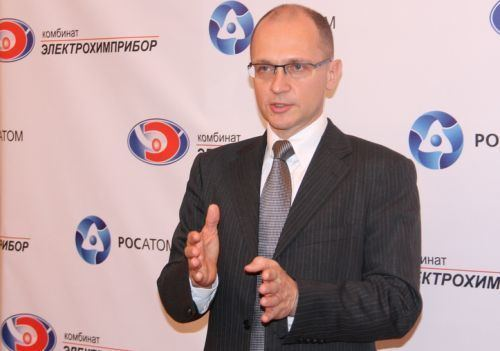 Sergey Kiriyenko Rosatom Negotiating with South Africa for Cooperation in