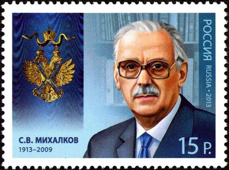 Sergey Mikhalkov FileStamp of Russia 2013 No 1737 Sergey Mikhalkovjpg Wikimedia